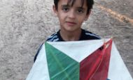 Flying Paper – free film Thursday, Jan. 29th about children in Gaza