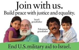 Community Conversation about military aid to Israel – Thursday, April 25, 6:30 pm